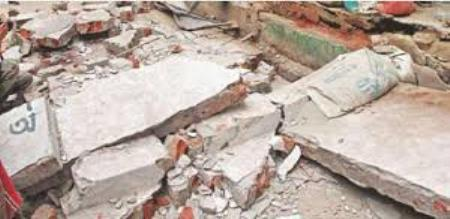 four houses collapsed and 9 people killed