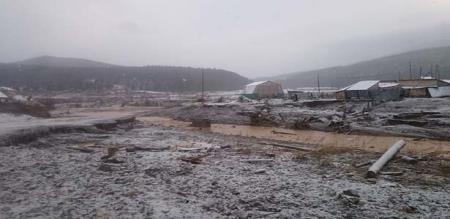 Russia Dam collapsed in gold mine 12 peoples died