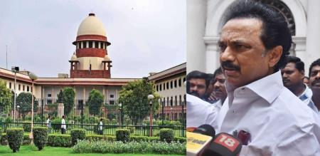 supreme court announced dmk petition hear on December 5