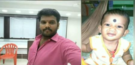 Viruthunagar father killed child by poison and father suicide