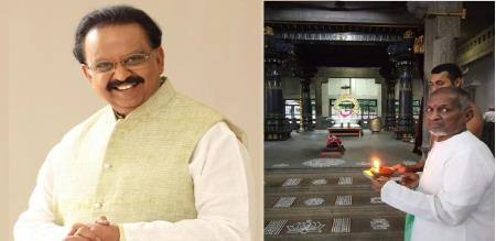SP Balasubramaniyam Motsa deepam to pacify the soul by Ilaiyaraaja