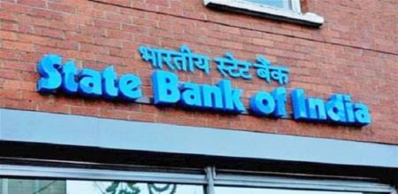 State Bank of India job