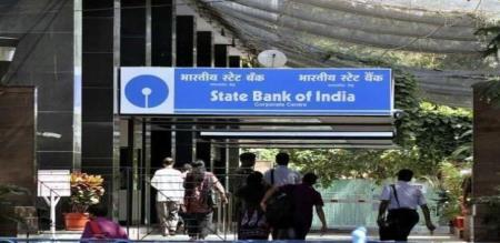 INTERNET BANKING WILL STOP SERVICES SBI ALERT