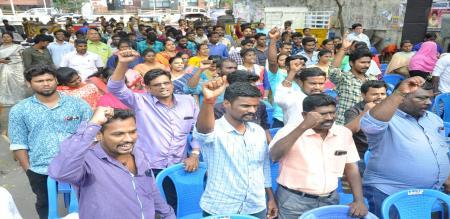 protest in mayiladuthurai