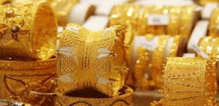 jan 18 gold and silver price