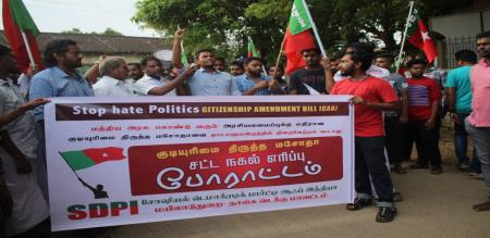 SDPI protest against CAB Bill