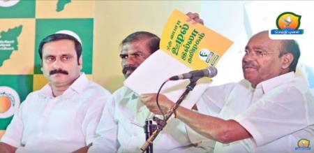 anbumani report about chennai to selam eight way road
