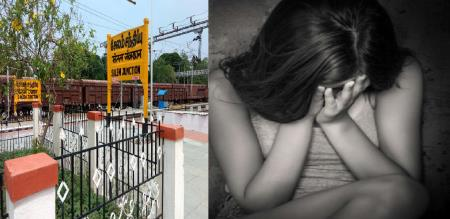 in selam girl rapped by a gang police investigation going on