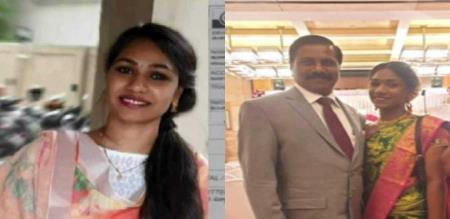 in selam fraud police investigation