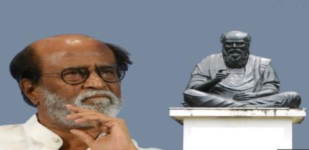 rajinikanth case withdraw by dravidar kazhagam