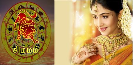 benefits of marrie simha rari girl