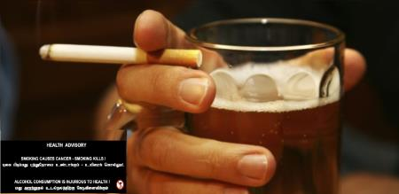 SMOKING INJURED TO YOUR HEALTH