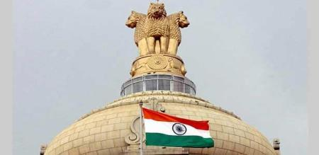 central govt plan about appreciate inter national company