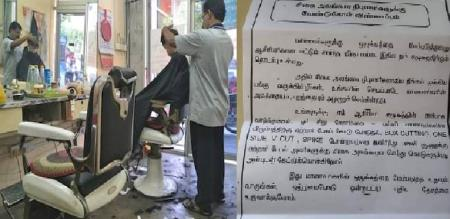 in thirunelveli district melagaram school HM request for barbers