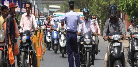 new changes on road rules. welcome to the public.
