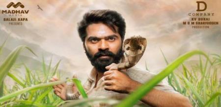 Tamil News | Latest Tamil News | Tamil News Online | Seithipunal