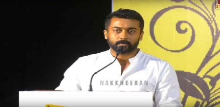 surya says about students