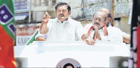 edappadi campaign in erode