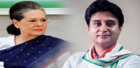 madhya pradesh political crisis