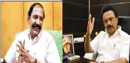 Namakkal DMK MK Stalin Question to Minister Thangamani 19 Jan 2021