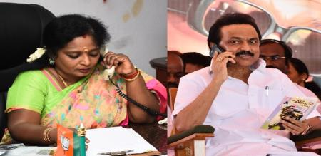 m.k.stalin wishes to tamilisai