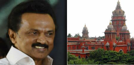 chennai high court give permission to dmk rally