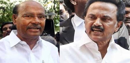 DMK MP sent notice to PMK Founder Ramadoss