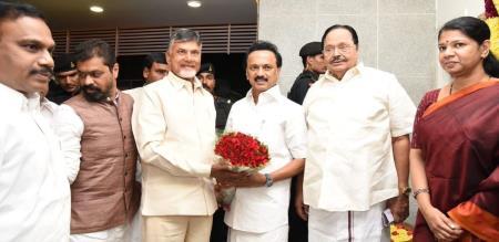 in andra predesh Telugu Desam Party Deepak Reddy arrested land forgery
