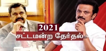 edappadi and stalin plan about 2021 election