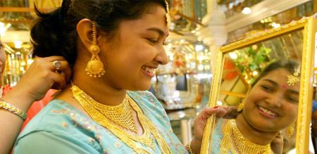 gold silver price on august 19