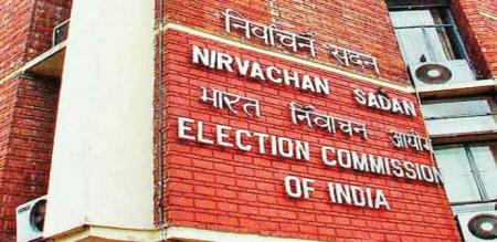 election commission release