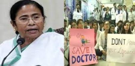 mamata banerjee Negotiated to doctors