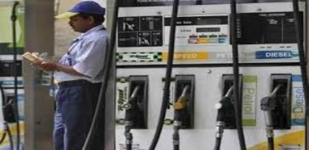 petrol diesel price on august 27