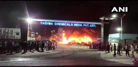 in Tagros chemical Gujarat plant fire accident