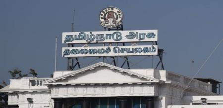 vikkiravandy constituency is vacant