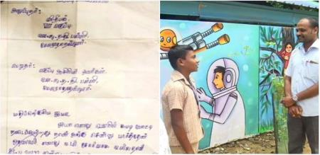in thiruvarur student asks leave to say truth
