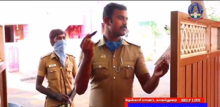 tenkasi district police video awareness about corona virus