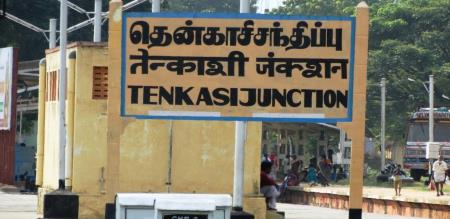 in tenkasi family members attempt suicide due to loan problem