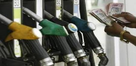 today petrol and diesel price