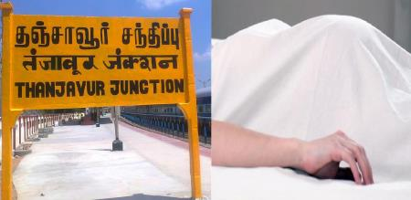 in thanjavur pregnant lady attempt suicide died due to husband illegal affair