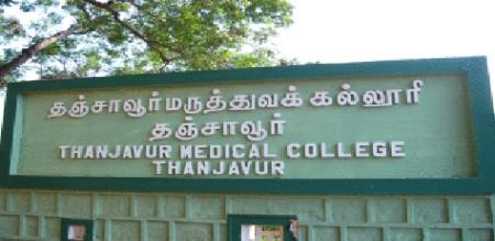 Thanjavur Govt Hospital 20 Dead bodies