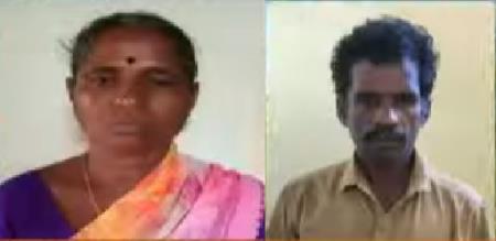 Thanjavur murder case police investigation
