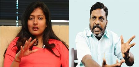 Gayathri Raguramm fight vck boys in twitter and fixed date