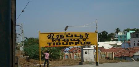 in tiruppur girl sexual harassment police arrest business man
