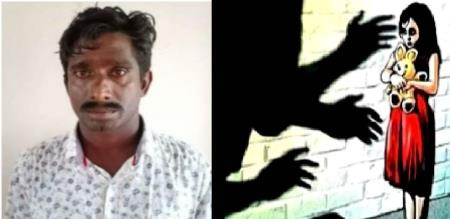 in thiruvarur father rapped daughter police arrest