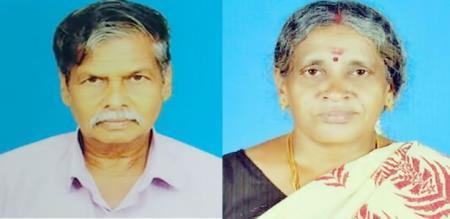 in thiruvarur couple died naturally