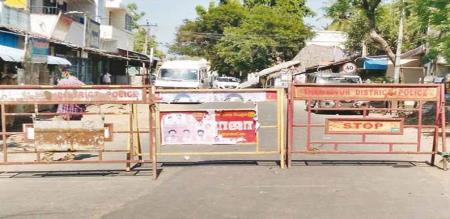 Thiruvarur district collector announce corona virus amid strictly tomorrow