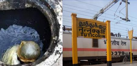 Thoothukudi 4 Septic tank cleaning workers died attack of Poison gas leakage