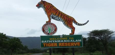 wildlife park in sathyamangalam