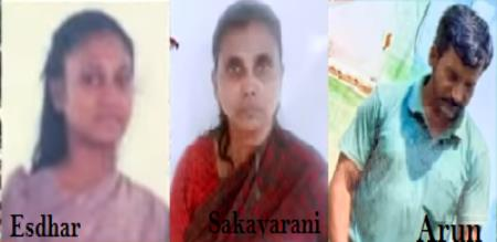 Tiruppur Murder case illegal affair police investigation